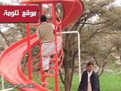 تجاوباً مع ما نشر ... بلدية تنومة تعالج عيوب منتزه الحيفة