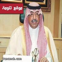 تعليق الدراسة بمدارس محافظة جدة الأسبوع المقبل