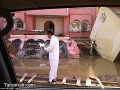 أسماء المتوفين والمفقودين في أمطار جدة