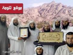 الجمعية الخيرية تكرم رئيس مجلسها السابق