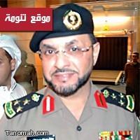 نقل العميد حنش عبد الرحمن الشهري إلى الإدارة العامة للمرور بالرياض