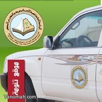 مطالب الأهالي وقلة افراد مركز هيئة تنومة تبقي الشيخ محمد السيد في النماص