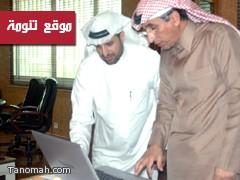 الوادعي يدشن الموقع الالكتروني لمستشفى النماص العام