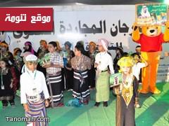 الطفلان عبدالله وأحلام يفوزان بجائزة أجمل زي شعبي