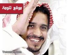 تقليد بن صعوان رتبة رقيب ووسام الملك عبدالعزيز من الدرجة الثالثة
