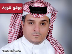 الرائد / عبد الغني بن حنش يحصل على الدكتوراة في العلوم الطبية