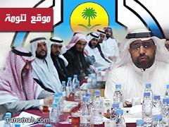 اجتماع سعادة مدير مكتب التربية والتعليم بمديري المدارس بتنومة