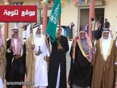 أهالي بللسمر يحتفون بعودة خادم الحرمين الشريفين الى أرض الوطن