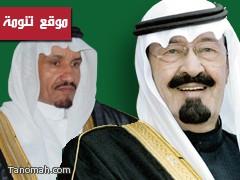 الخميس القادم ... محافظة المجاردة تحتفل بعودة خادم الحرمين الشريفين