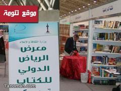 التغطية المصورة لـ معرض الرياض الدولي للكتاب 2011 لكل من لم يتسن له زيارته