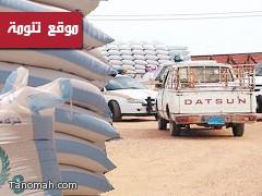 شرطة بارق تقبض على عامل رفع سعر كيس الشعير