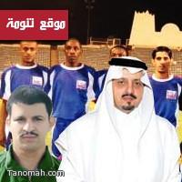 أمير عسير يرعى حفل اعتزال الدولي محمد أبو عراد