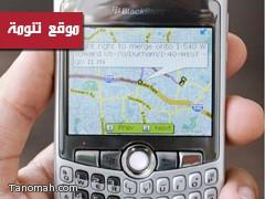 قوقل تطلق خدمة الخرائط بشكل رسمي للسعودية
