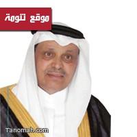 عشرة الاف ريال ودرع من الشيخ علي بن سليمان لمحمد ابو عراد