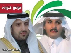 """خطاب """"شكر"""" من مدير مستشفى النماص لـ عبدالله غرمان"""