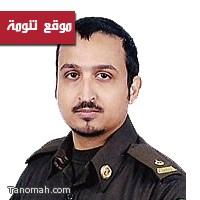 ترقية د. عبدالله الشهري إلى رتبة رائد طبيب