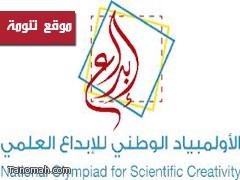 محمد بن ظافر على القناة الثقافية مساء غد الخميس