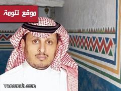 خمسة الأف ريال من الدكتور فايز بن عبدالله لمشاركة تنومة في الجنادرية