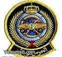 بقرار صادر من الأمير متعب بن عبدالله ترقية 41500 فرد من منسوبي الحرس الوطني