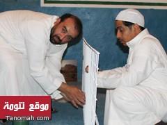 بن جاري يشارك في جناح تنومة ويعد معرض الصور