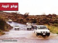 توقّعات بإستمرار هطول الأمطار على منطقة عسير لعشرين يوماً