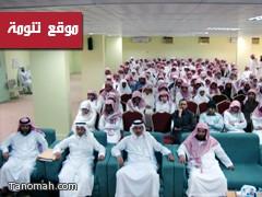 سعادة وكيل عمادة القبول والتسجيل بجامعة الملك خالد يقدم برنامج لطلاب الثالث الثانوي بمدارس تنومة