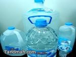التخلص من مياه عيون مكة حفاظا على الصحة
