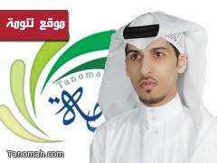 تنومة والنماص تودع الاعلامي محمد عامر الذي انتقل للعمل في الرياض