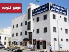 إفتتاح مبنى مغسلة الأموات بمحافظة النماص