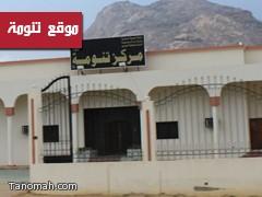 مكتب الضمان الاجتماعي في تنومة مهدد بالإغلاق والمشايخ يبحثون الموضوع