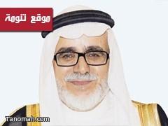 الدكتور على الجحني يناقش رسالة دكتوراة في الجامعة الإسلامية بالمدينة المنورة