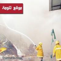 حريق في عدد من المحلات التجارية شمال مركز تنومة
