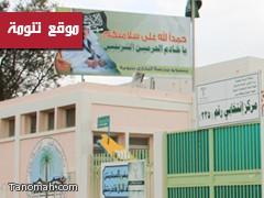 18 مرشحاً حتى اليوم الثاني في انتخابات المجلس البلدي بتنومة