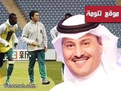الشهري مديراً للتخطيط الإعلامي والعلاقات في المنتخبات السعودية
