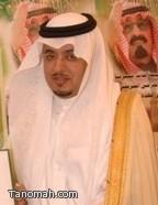 تكليف عبدالرحمن بن زيد  الهزاني رئيساً لمركز تنومة