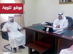 مدير مكتب التربية والتعليم بتنومة يزور رئيس المركز لتهنئته