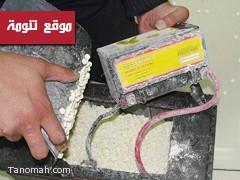 وزارة الداخلية تحبط ترويج وتهريب مخدرات قيمتها مليار ونصف المليار ريال قاما على تهريبها وترويجها 503 أشخاص