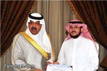 وزير التربية والتعليم يكرم الأستاذ عبد الله بن عبد الرحمن الشهري