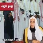 عبر أثير إذاعة الرياض : مدير جمعية تنومة الخيرية يوضح تفاصيل مشروع الزواج الجماعي
