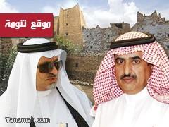 حفل تكريم للنايف وآل مبارك وبن فراج في النماص