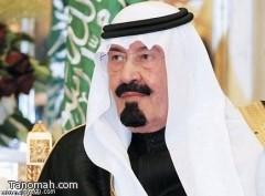 إعفاء الأمير عبدالعزيز بن فهد من منصب رئيس ديوان مجلس الوزراء