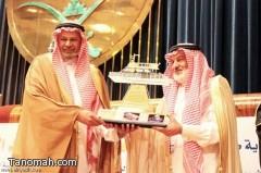 هيئة المساحة تكرم اللواء بحري ركن عبدالرحمن الشهري