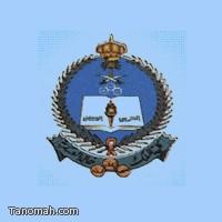 فتح باب قبول التسجيل لحملة شهادة الثانوية العامة للالتحاق بكلية الملك خالد العسكرية لهذا العام 1432هـ