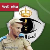 قوات الأمن الخاصة تفتح باب القبول والتسجيل بمختلف الرتب