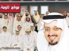 أمير عسير يستقبل الدكتور ظافر آل حماد والطلاب المشاركين في برنامج الموهبة والإبداع