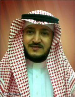 عبد الله آل جدعان مدرباً معتمداً بمركز الملك عبد العزيز للحوار الوطني