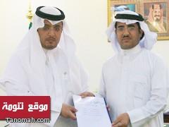 لجنة دورة الشيخ علي بن سليمان تزور رئيس المركز