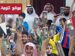 اختتام نادي الملك فهد الصيفي للأشبال بتنومة