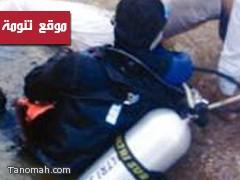 """محافظ محايل يوجه بالتحقيق في حادثة غرق خمسة أشخاص بوادي """"بقرة"""""""