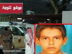 شرطة عسير تعثر على  الطفل المفقود منذ 4 أيام